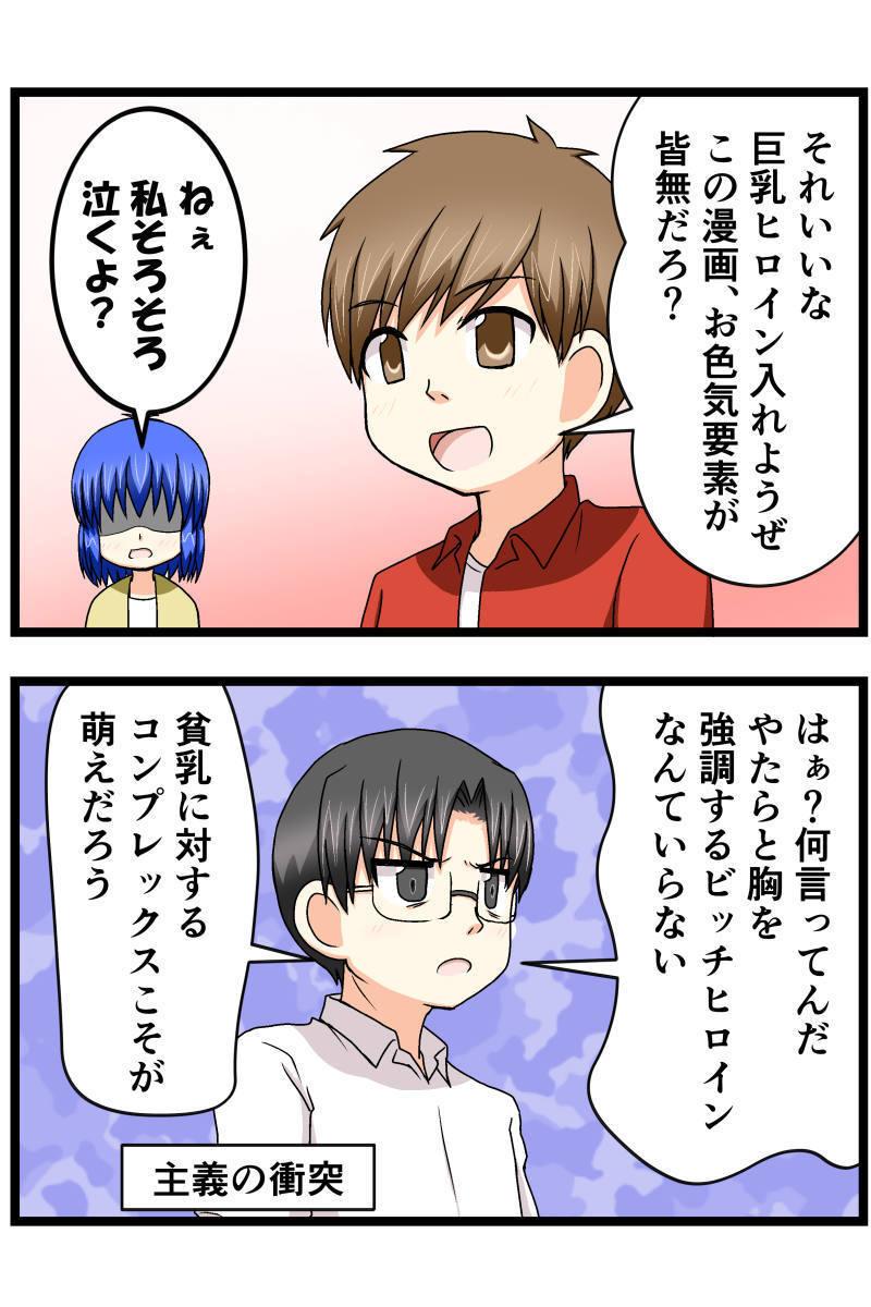 株はアイドル理論2-2.jpg