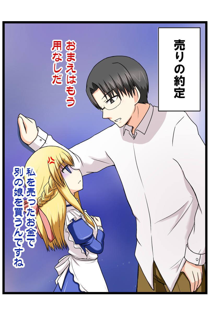 萌える株セミナー51-2.jpg
