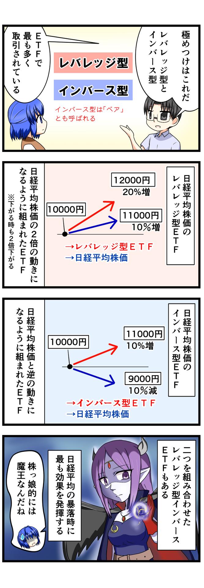 萌える株セミナー75.jpg