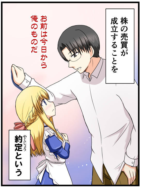 萌える株セミナー-51.jpg