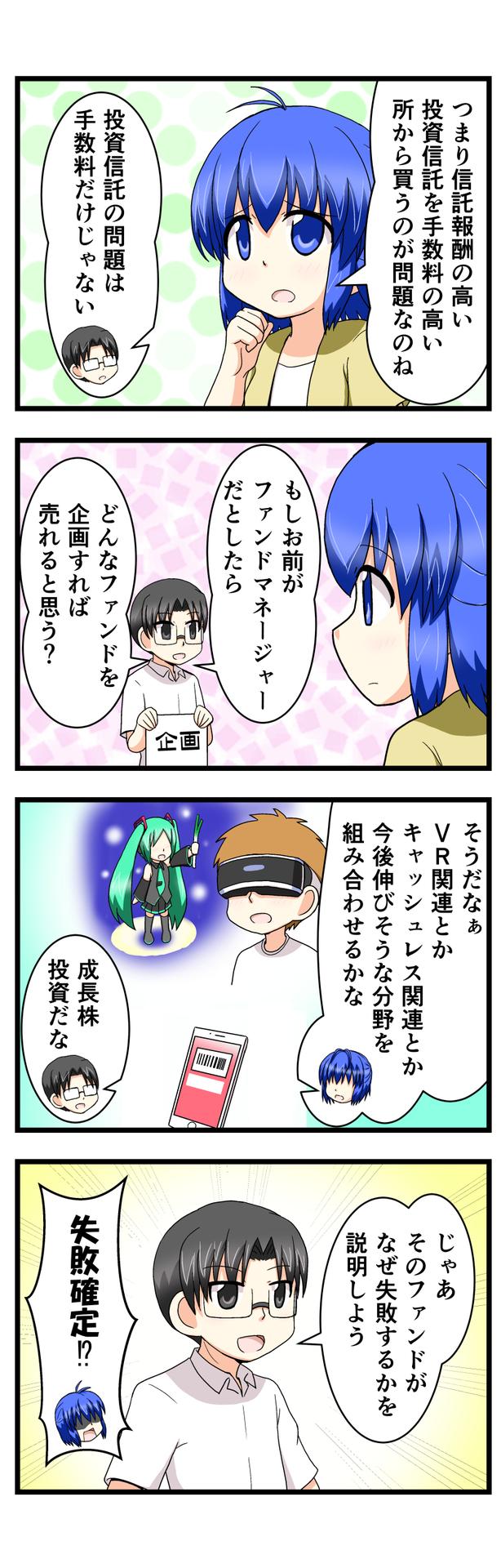 萌える株セミナー100.jpg
