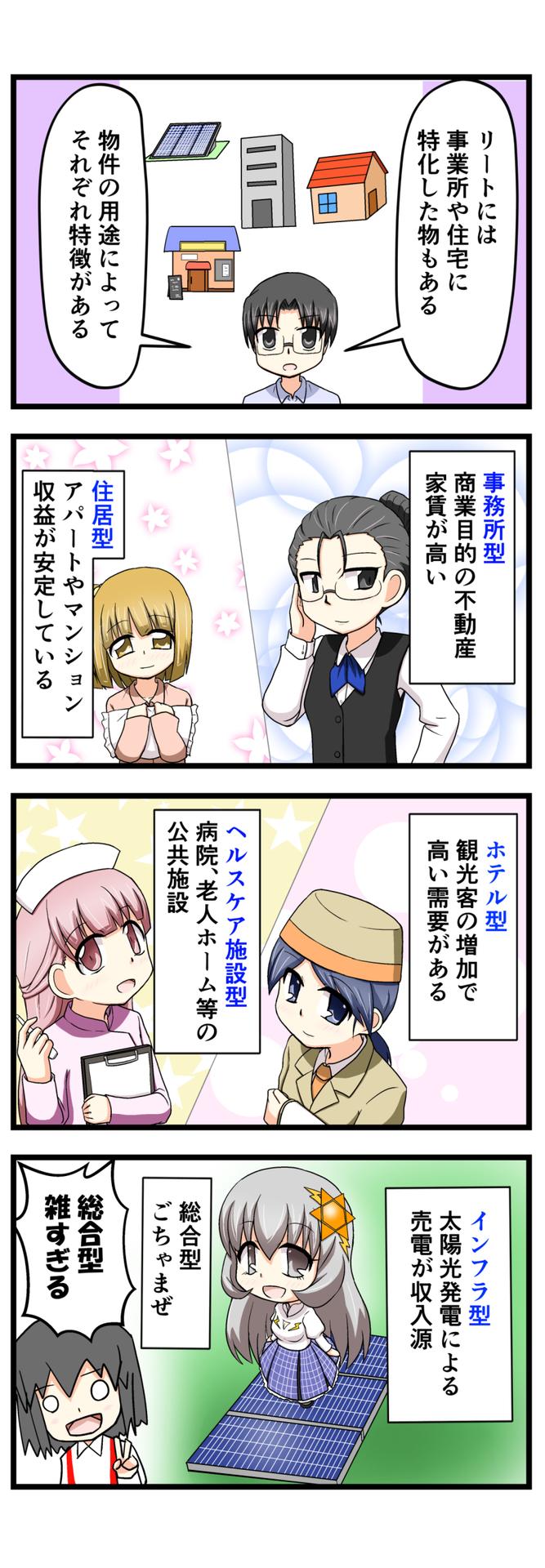 萌える株セミナー78.jpg