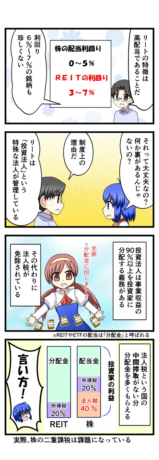 萌える株セミナー79.jpg