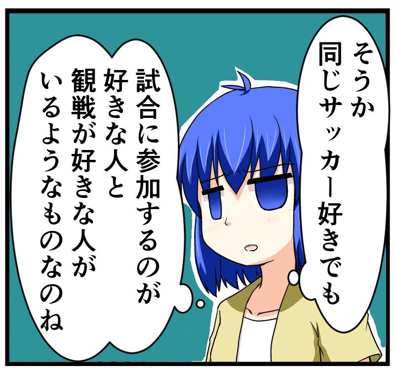 萌える株セミナー92-2.jpg