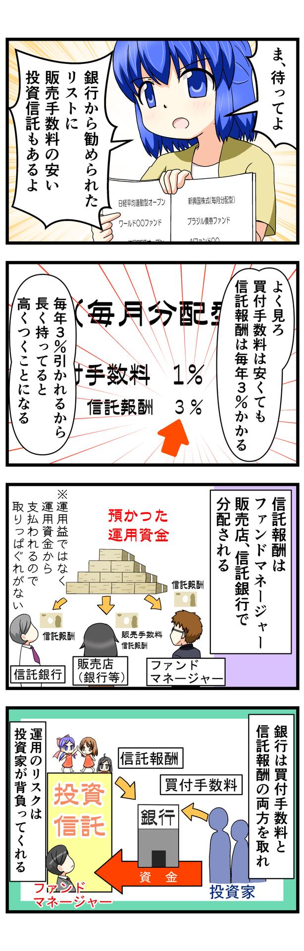萌える株セミナー95.jpg