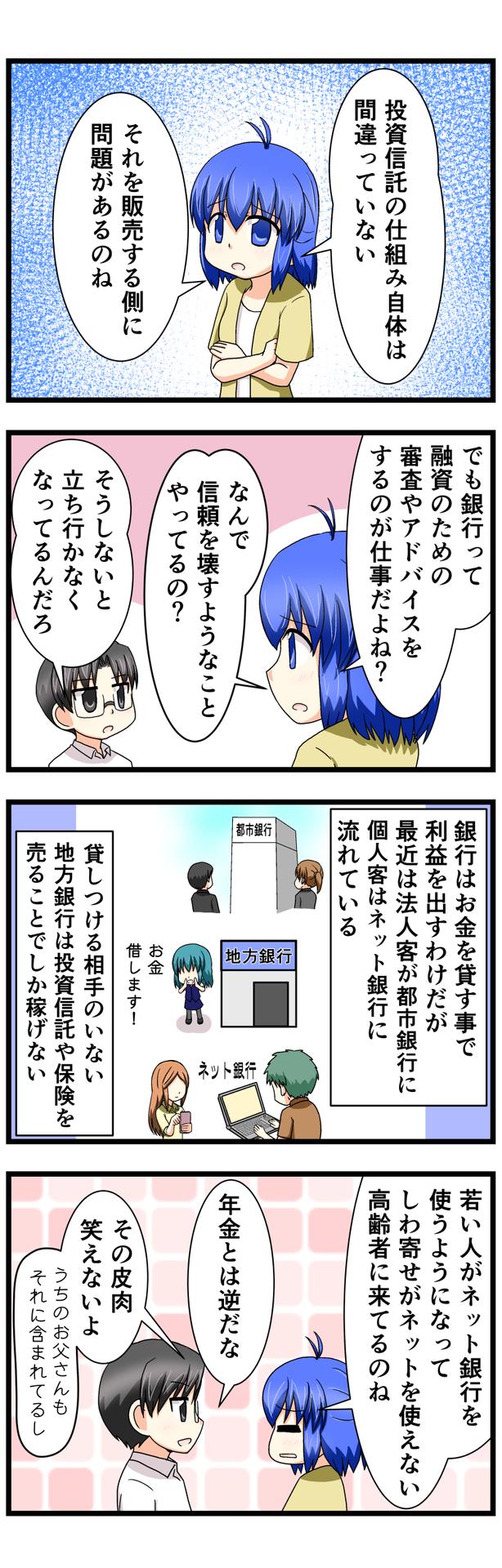 萌える株セミナー99@.jpg